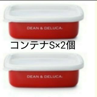 ディーンアンドデルーカ(DEAN & DELUCA)のディーンアンドデルーカ ホーローコンテナ レッド コンテナ S(容器)
