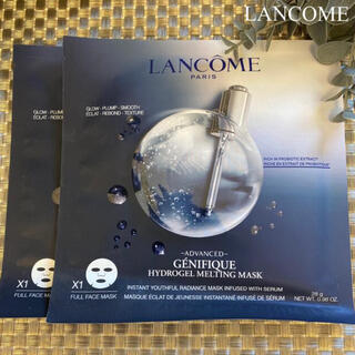 LANCOME - ランコム ジェニフィック アドバンスト ハイドロジェル メルティングマスク 2枚