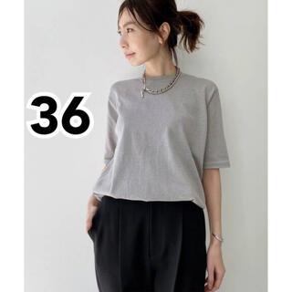 L'Appartement DEUXIEME CLASSE - L'Appartement Knit Pullover 36 グレー
