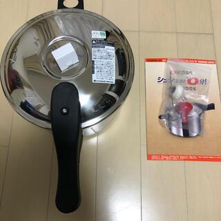 アサヒ軽金属 - アサヒ軽金属の圧力鍋5.5L