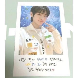 ENHYPEN EN-CONNECT ソンフン トレカ スペシャルカード 2枚(アイドルグッズ)