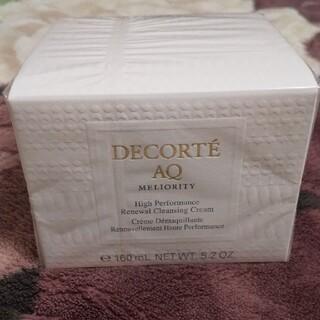 COSME DECORTE - コスメデコルテAQ ミリオリティ リペア クレンジングクリームn