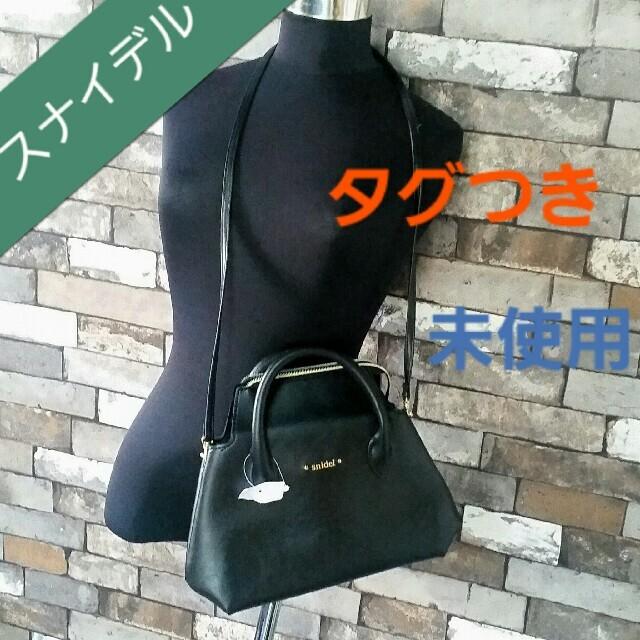snidel(スナイデル)の黒 スナイデル ハンドバッグ ショルダーバッグ レディースのバッグ(ハンドバッグ)の商品写真