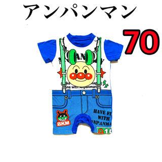 BANDAI - BANDAI   アンパンマン ロンパース 70