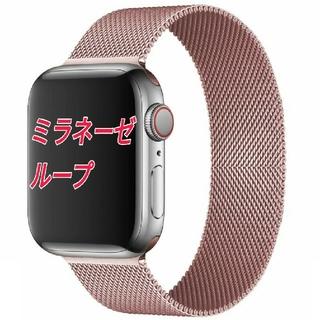 Apple Watch ミラネーゼバンド 38/40mm ローズゴールド