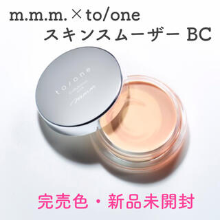 Cosme Kitchen - to/one m.m.m. ムー スキンスムーザー BC 新品 完売品