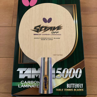 BUTTERFLY - 卓球 バタフライ ストレイブCS 新品未使用
