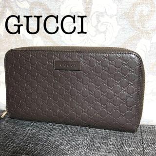 Gucci - GUCCI ブラウン マイクロGG ラウンドジップ長財布