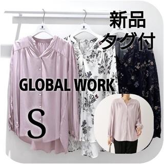 GLOBAL WORK - 新品 タグ付 GLOBAL WORK サラサラリラックスブラウス ピンク
