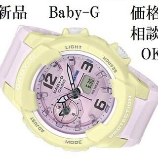 Baby-G - カシオ ベビーG 海外モデル コンビタイプ 新品
