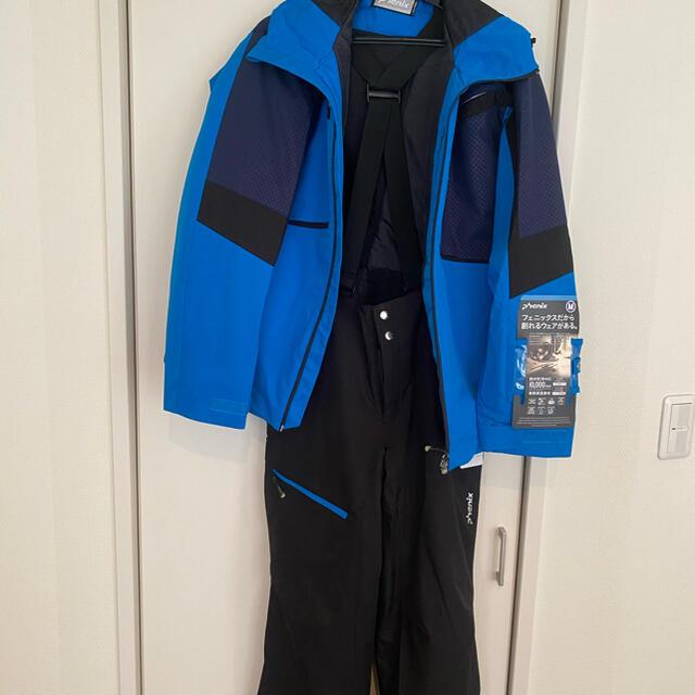 のっこ様専用 SKI DIAMOND CUT EMBOSS スキーウェア スポーツ/アウトドアのスキー(ウエア)の商品写真