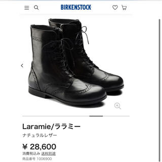 BIRKENSTOCK - 『新品』BIRKENSTOCK ララミー 24㎝