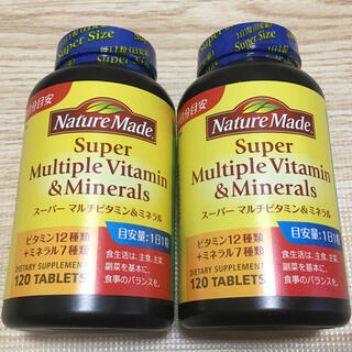 大塚製薬 - スーパーマルチビタミン&ミネラル ネイチャーメイド120粒×2個セット