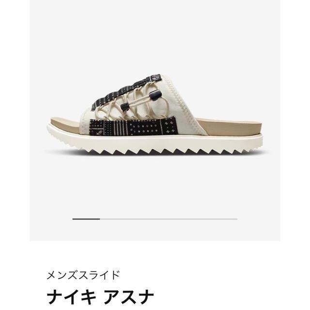 NIKE(ナイキ)のNIKE スライドサンダル アスナ ペイズリー メンズの靴/シューズ(サンダル)の商品写真