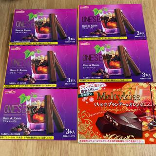 名糖 ONE'S BAR 5箱 明治 メルティーキッス 1箱 洋酒チョコレート(菓子/デザート)