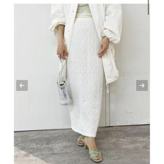 エディットフォールル(EDIT.FOR LULU)のEDIT.FOR LULU シャーリング スカート(ロングスカート)