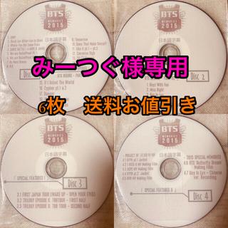防弾少年団(BTS) - 🌹BTS 2015 MEMORIES DVD 4枚セット🌹日本語字幕