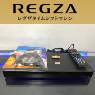 トウシバ(東芝)のTOSHIBA REGZA レグザブルーレイ DBR-E507 2016年製美品(ブルーレイレコーダー)
