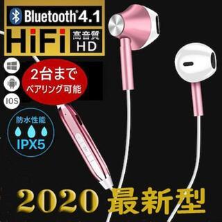 ⭐ワイヤレスイヤホン bluetooth4.1 HD高音質 自動ペア ピンク