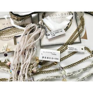 新品未使用まとめ売りネックレス&ブレスレット 天然石 パール スワロフスキー