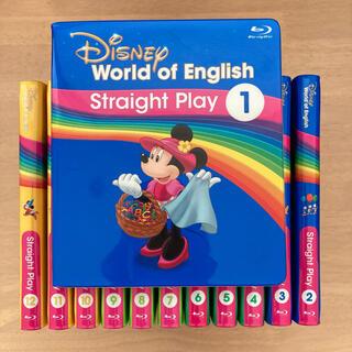 Disney - DWE ディズニー英語システム ストレートプレイ 最新版 全12巻
