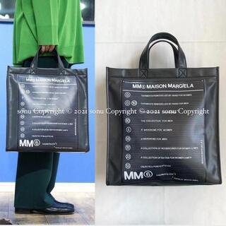 MM6 - 2020SS MM6メゾン マルジェラ カレンダーロゴ PVC 3WAY バッグ