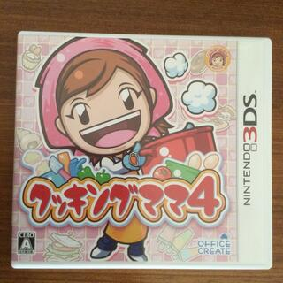 ニンテンドー3DS - クッキングママ 4 3DS