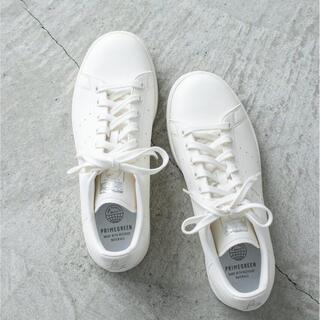 IENA - イエナ別注 adidas スタンスミス