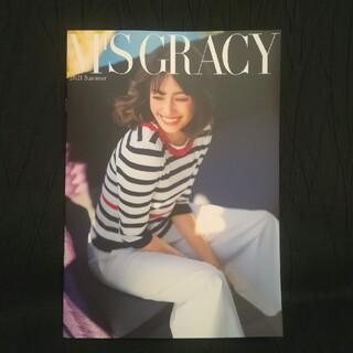 エムズグレイシー(M'S GRACY)のエムズグレイシー  2021  Summer  カタログ(ファッション)