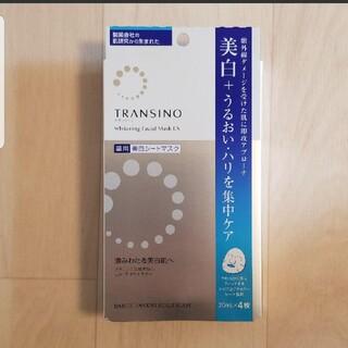 ダイイチサンキョウヘルスケア(第一三共ヘルスケア)のトランシーノ 薬用ホワイトニングフェイシャルマスクEX 20ml×4枚 20m…(パック/フェイスマスク)