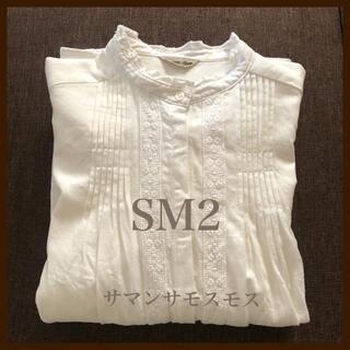 SM2 - ☆SM2☆サマンサモスモス☆襟フリル*タックレース*ブラウス*オフホワイト