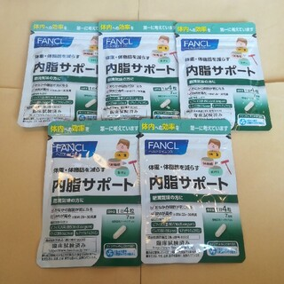 FANCL - ファンケル 内脂サポート7日分×5袋