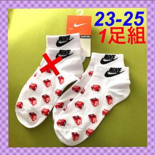 NIKE - 【ナイキ】 白 ボックス柄 靴下 1足組 NK-16B⑥WT 23-25