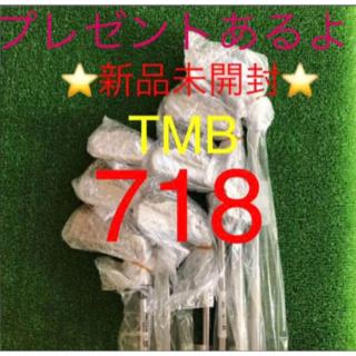 タイトリスト(Titleist)の❤️新品❤️タイトリストTMB718プロジェクトX 5.5 (7本) 4〜9,P(クラブ)