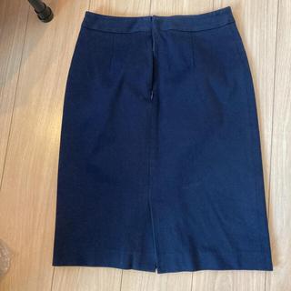 LAUTREAMONT - ロートレアモンのタイトスカート