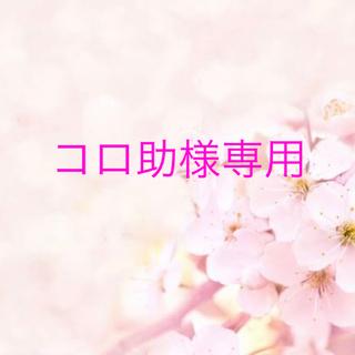 移動ポケット 亀甲柄×葡萄色 専用(外出用品)
