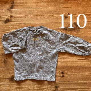 エフオーキッズ(F.O.KIDS)のバックリボン ロンT カットソー 110(Tシャツ/カットソー)