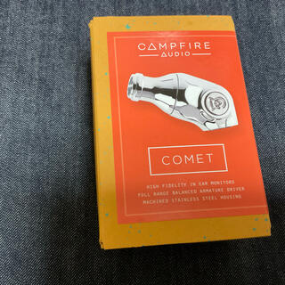 Campfire Audio COMET