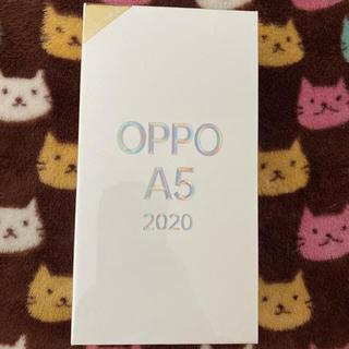 OPPO - OPPO A5 2020 グリーン 新品・未開封