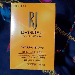 シセイドウ(SHISEIDO (資生堂))のかれん専用資生堂ローヤルゼリー(その他)