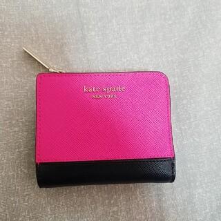 kate spade new york - 美品ケイトスペード2つ折り財布