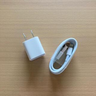 iPhone - iPhone ライトニングケーブル充電器アダプタセット