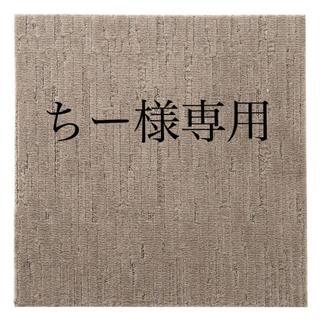 ニトリ(ニトリ)のニトリ タイルカーペット Nエコ ライトケアL MO 51枚(カーペット)