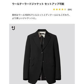 UNIQLO - UNIQLO +J ウールテーラードジャケット