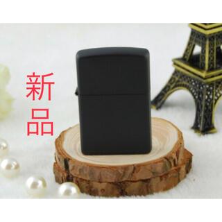 ジッポー(ZIPPO)の【新品 未使用】ジッポー ZIPPO ライター ブラックマット ZP-218(タバコグッズ)