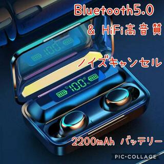 即日発送 最新 ワイヤレスイヤホン  Bluetooth 5.0 f