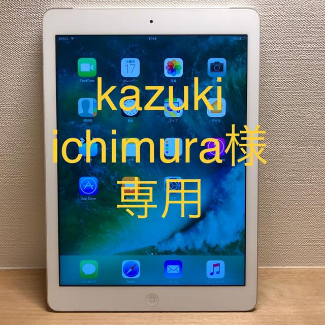 iPad(アイパッド)の【専用】ほぼ未使用の美品 iPad Air 16GB(セルラー)  スマホ/家電/カメラのPC/タブレット(タブレット)の商品写真