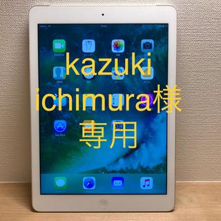 iPad - 【専用】ほぼ未使用の美品 iPad Air 16GB(セルラー)