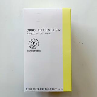オルビス(ORBIS)の新品!ORBIS オルビス   ディフェンセラ 飲むスキンケア(その他)