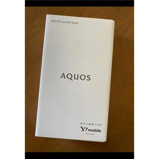 AQUOS - AQUOSセンス4ベーシック